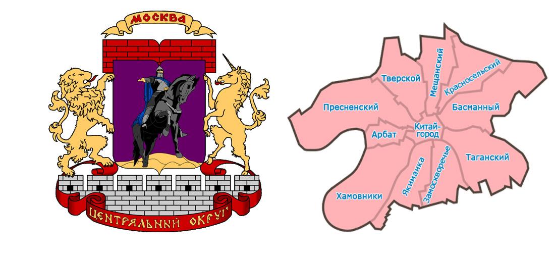Центральный административный округ