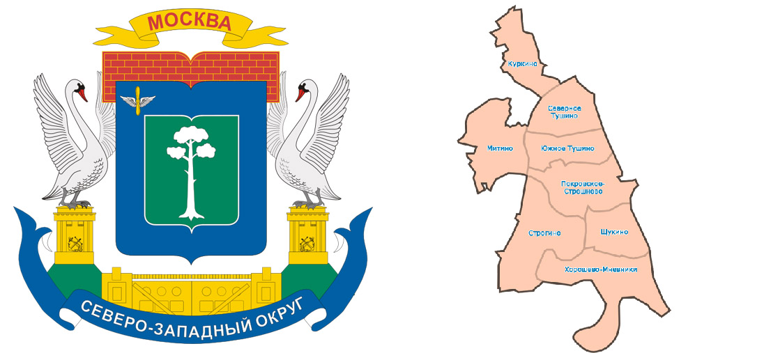 Северо-Западный Административный округ
