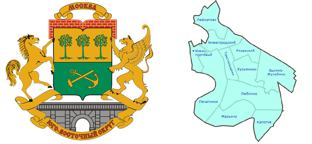 Юго-Восточный административный округ
