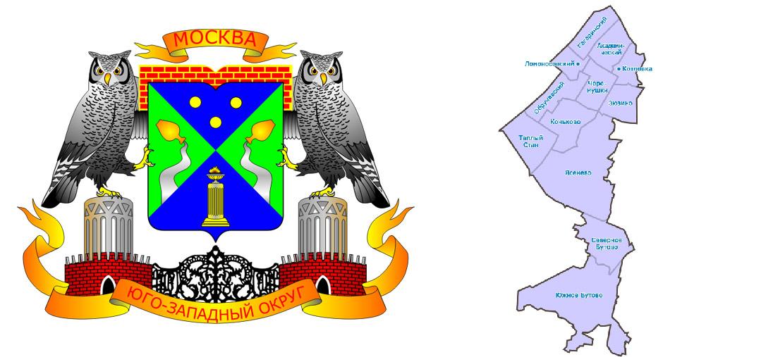 Юго-Западный административный округ